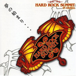 Hard Rock Summit In Osaka