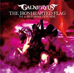 The Ironhearted Flag Vol. 2: Reformation Side